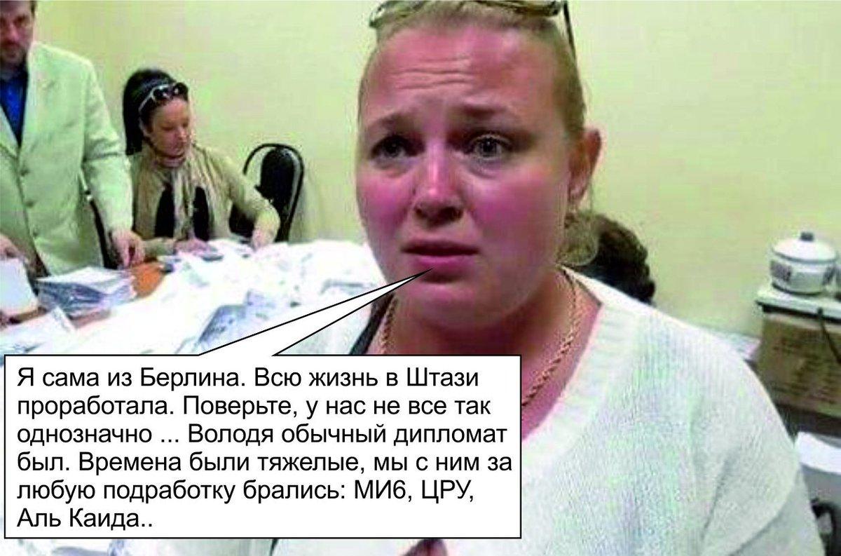 Службове посвідчення майора Путіна знайдено в архівах Штазі: є коментар Кремля - Цензор.НЕТ 3051