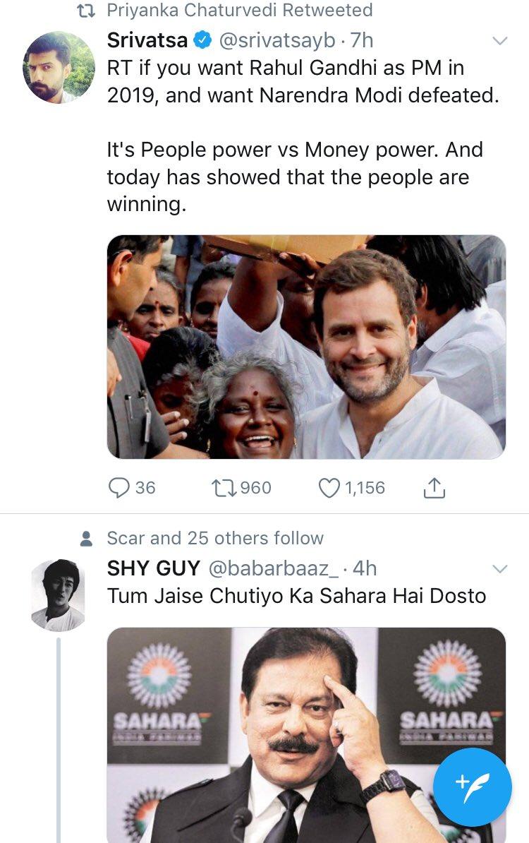 Maithun - HMP top tweets