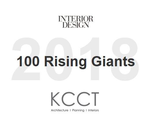 interior design top 100 giants 2019