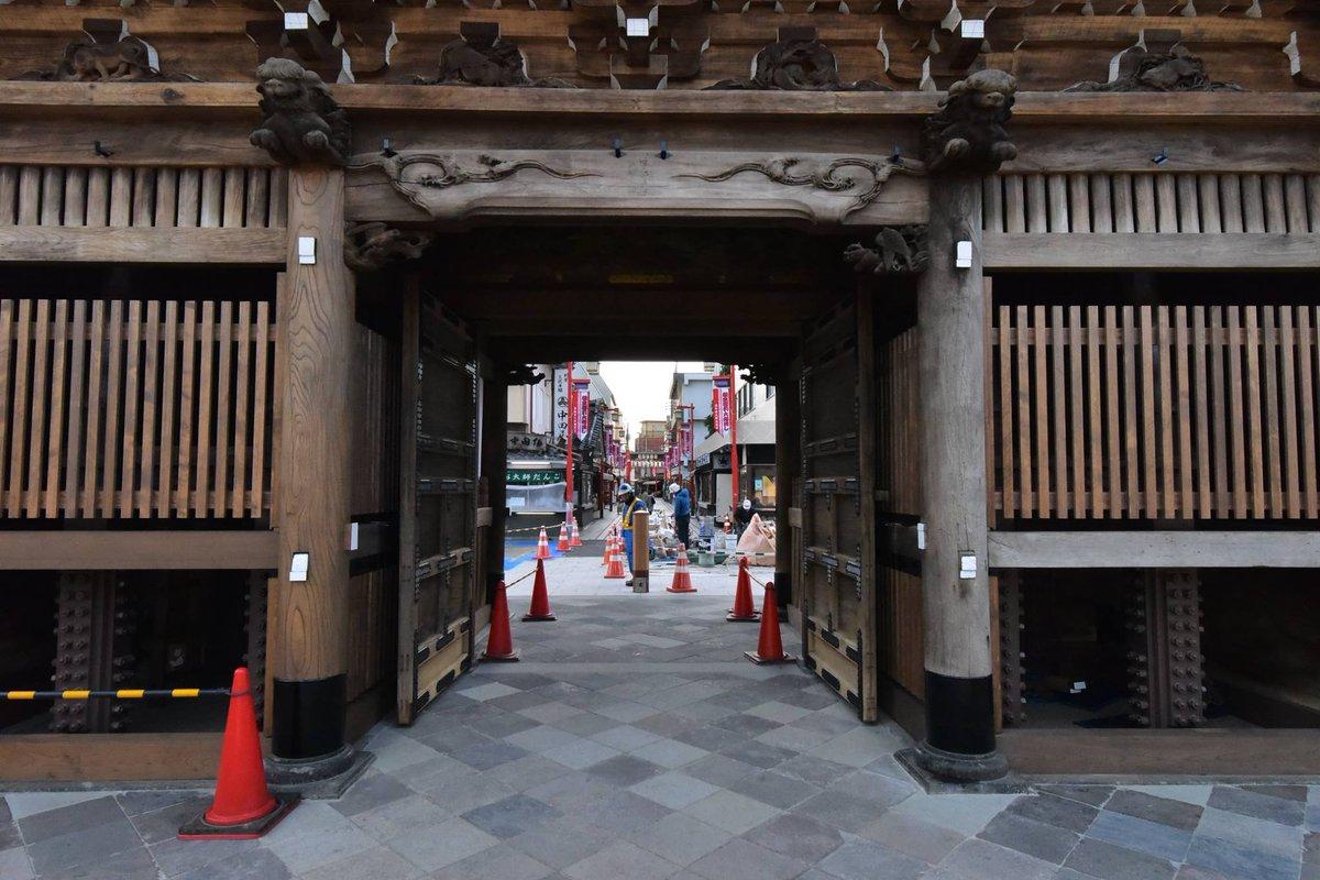 Sakura House Tokyo