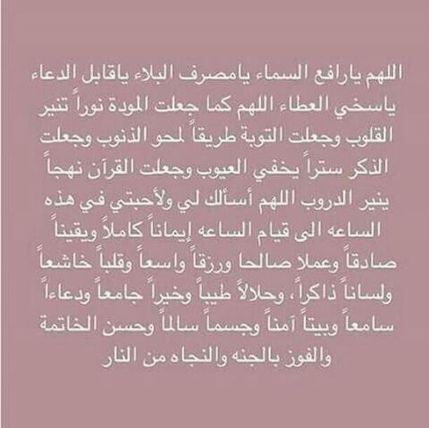 ماتدري ربما تكون هذا الكلمات اخر شي ننطقه ردد معي ولك الاجر