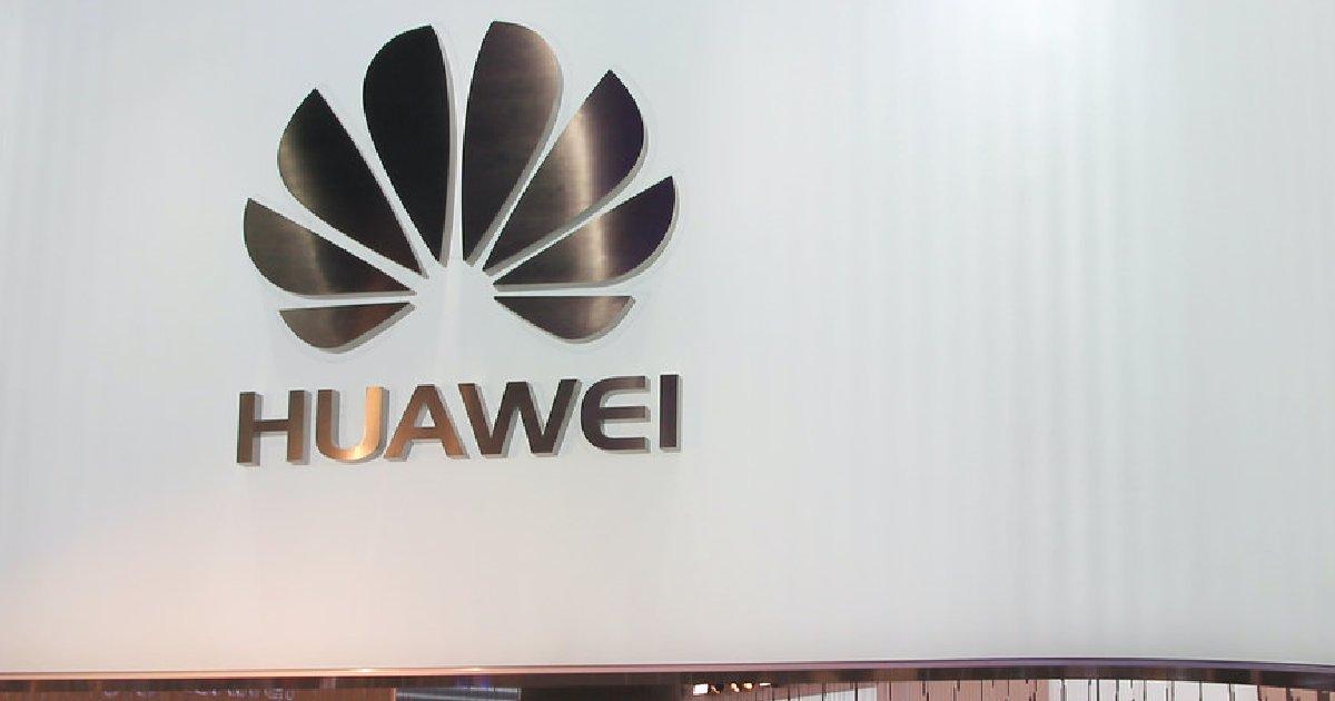 Суд Канады решил отпустить финансового директора Huawei под залог: https://t.co/5ZgX8zbf3e