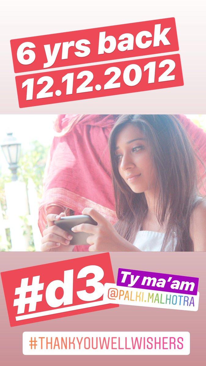 Vrushika Mehta 2012 Vrushika Mehta 2012 new pictures