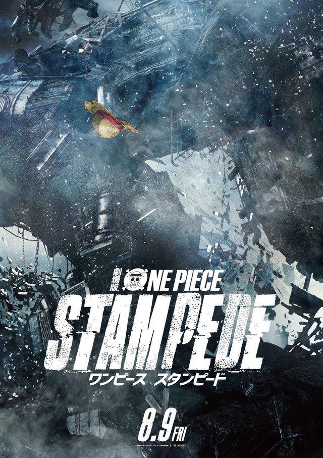 فيلم One Piece Stampede مترجم Images Gallery