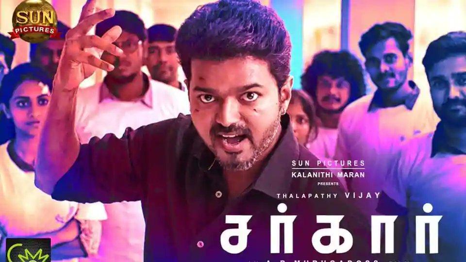 chak de india full movie download in tamil tamilrockers