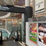 Image for the Tweet beginning: 田園都市線たまプラーザ駅で! #こゆりを探せ  #柴口このみ #幸野ゆりあ