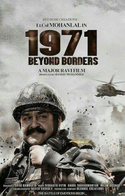 1971 beyond borders hashtag on Twitter