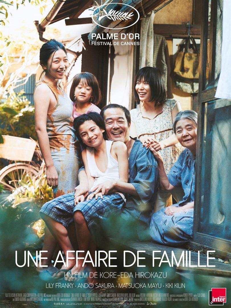 #UneAffaireDeFamille Palme d'or à #Cannes18, une chronique sociale délicate et intime à la mise en scène tendre et authentique. Une très grande réussite ! http://www.cinecrtik.com