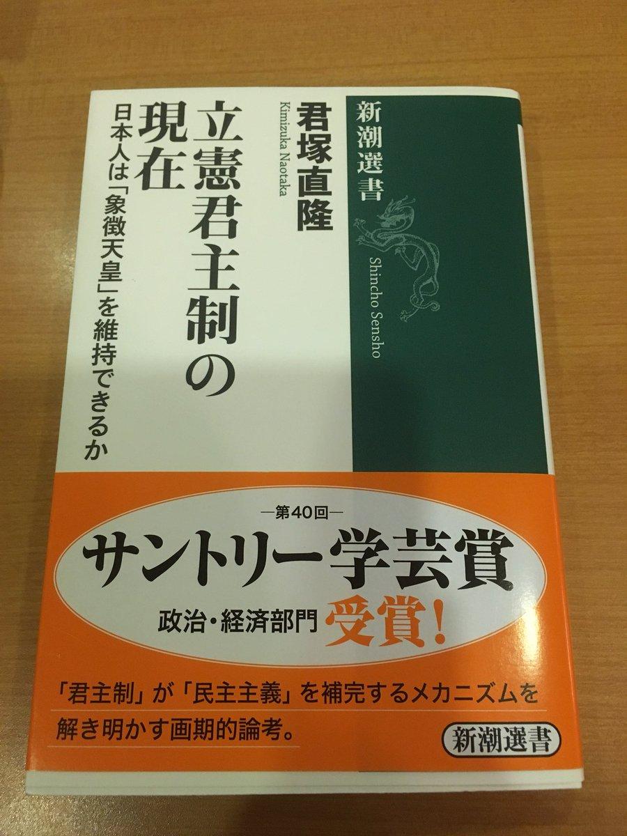 新潮学芸賞