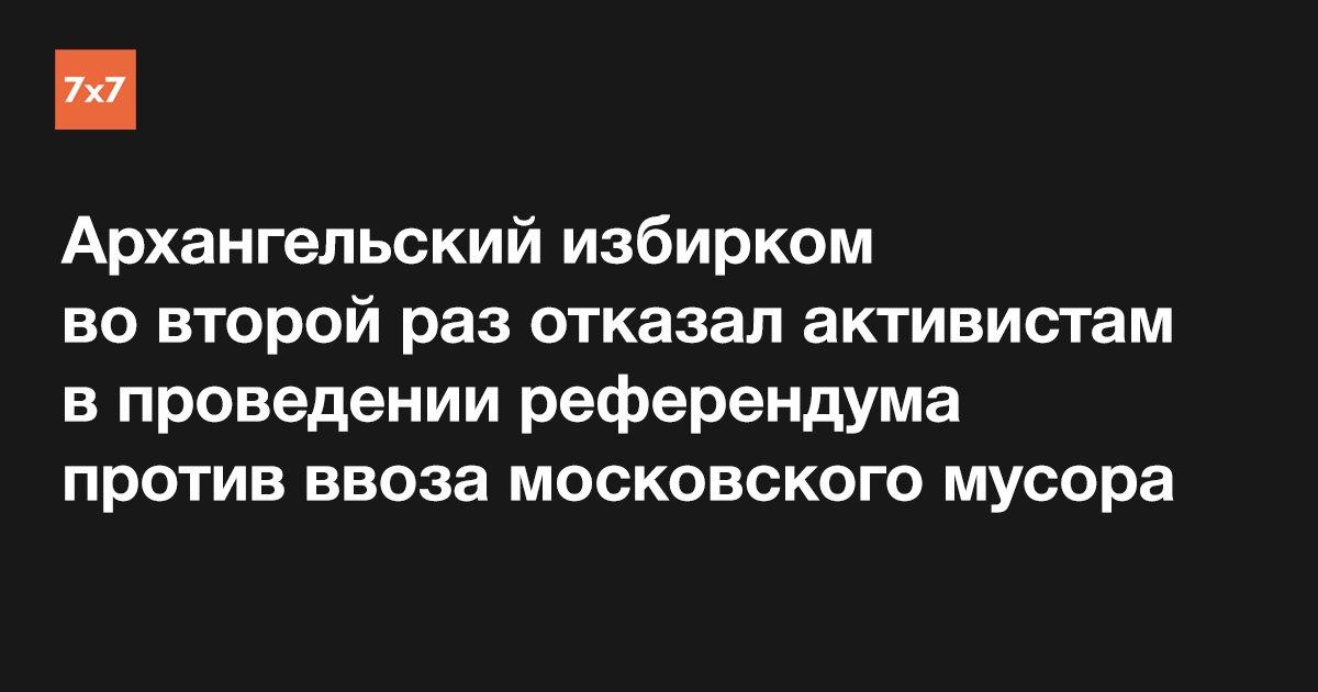 пакет документов для подтверждения экспорта в казахстан