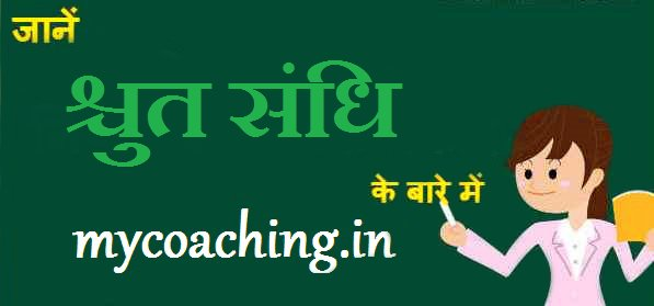My Coaching