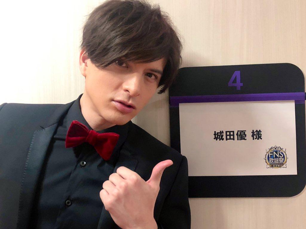 Yu Shirota(城田優)🇯🇵🇪🇸's photo on #FNS歌謡祭