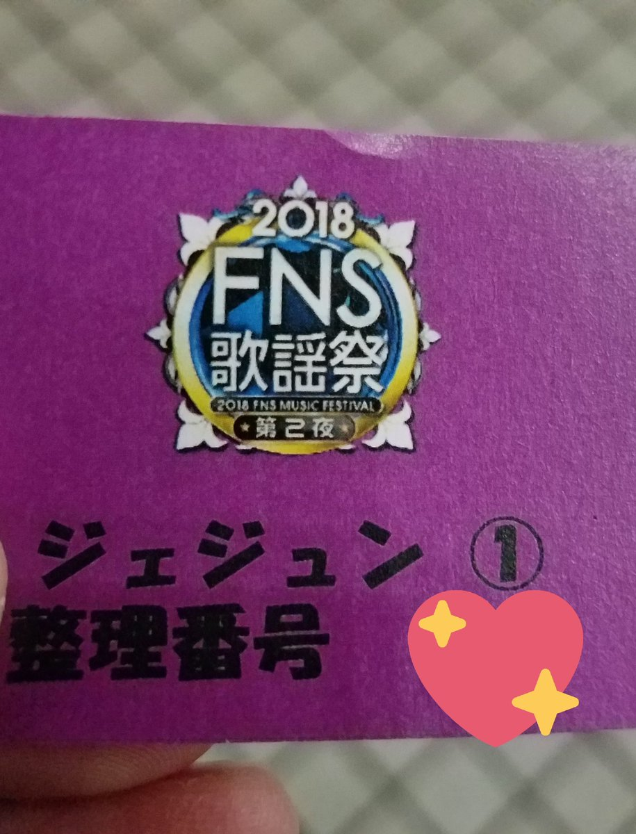 💜ʚちゅらɞ💜's photo on #FNS歌謡祭
