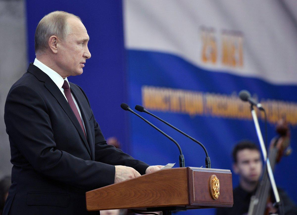 #Кремль: Приём в честь празднования 25-летия принятия Конституции России https://t.co/1xi9FK4rGX