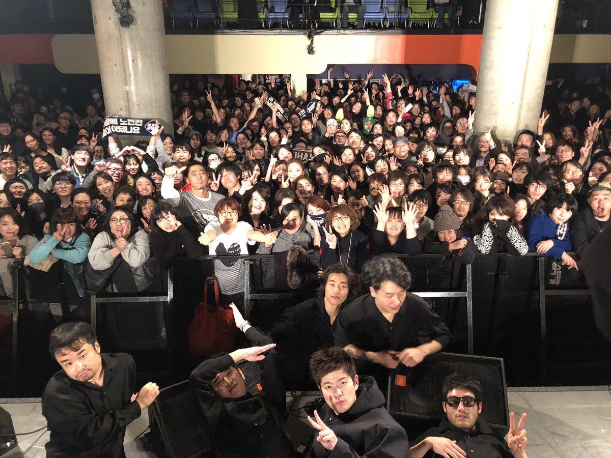 일본에서의 마지막 공연을 마쳤습니다. 2010년에 처음 온 이후로 거의 매년 왔었네요. 올 때마다 한 번도 빠짐없이 따뜻하게 맞아주신 일본 장얼가족 여러분, 정말 감사해요. 밴드의 시작은 함께하지 못했지만 마무리는 함께할 수 있어서 행복합니다! 本当にありがとうございました! https://t.co/LLKJy7DIqQ