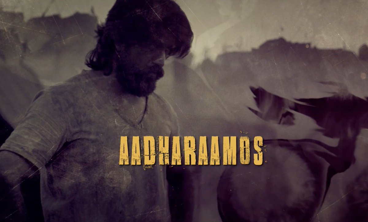 aadharaamos hashtag on Twitter