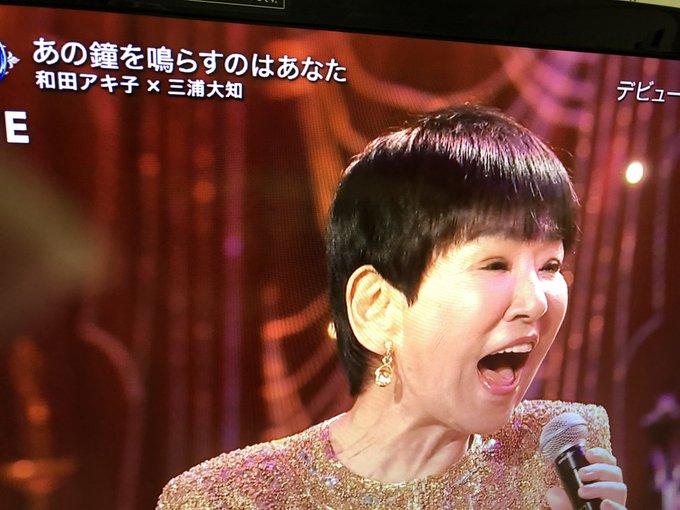 和田アキ子手術