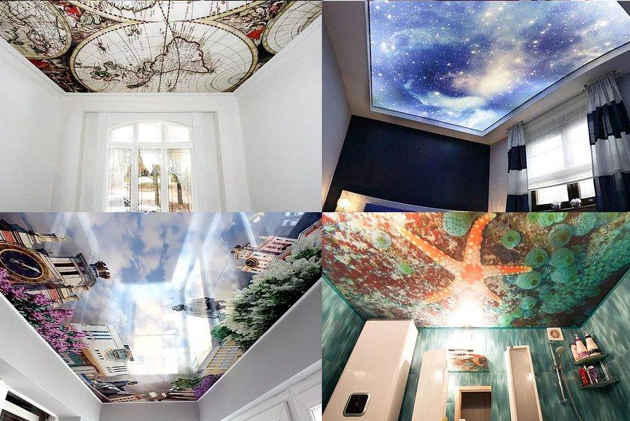 натяжные потолки с фотопечатью по центру помещения жилой комплекс москва