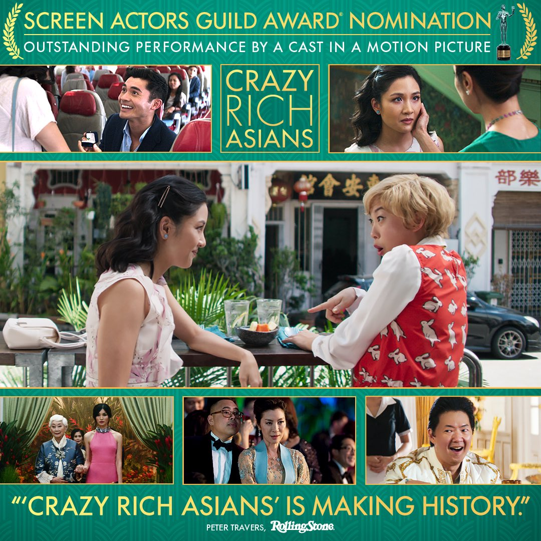 crazy rich asian norge