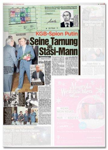 Bei @BILD behaupten sie, ein neu entdeckter Stasi-Ausweis von Wladimir Putin belege, dass Russlands Präsident früher 'Mitarbeiter des Staatssicherheitsdienstes' gewesen ist. Die Stasi-Unterlagenbehörde, die den Ausweis entdeckt hat, sagt: Nein! https://t.co/32ACnQFgOz