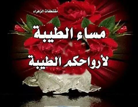 محمد المشهداني On Twitter احسنت النشر تحياتي