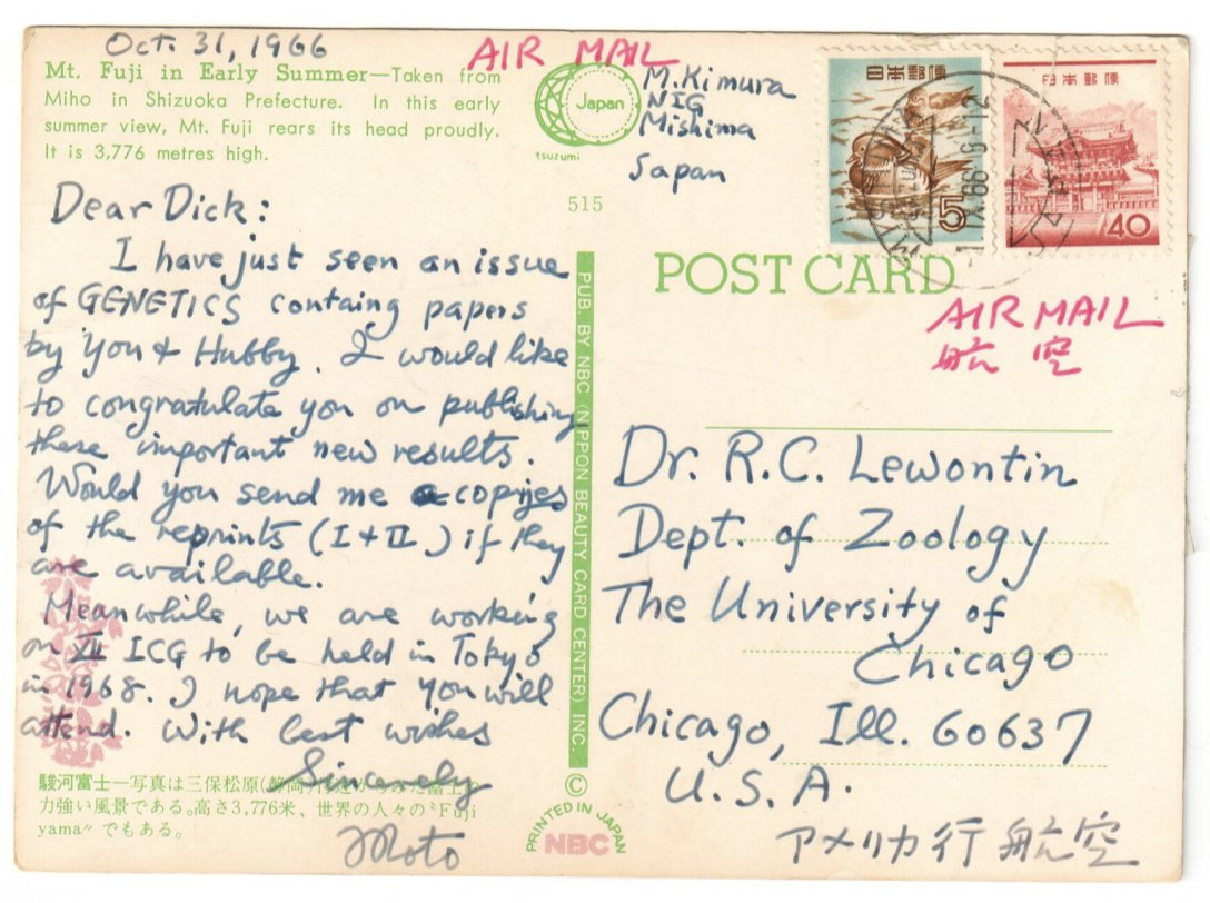 Piece of population genetics history: postcard from Motoo Kimura to Lewontin asking for reprint of Hubby and Lewontin 1966. Thanks to Steven Orzack for permission to post this.