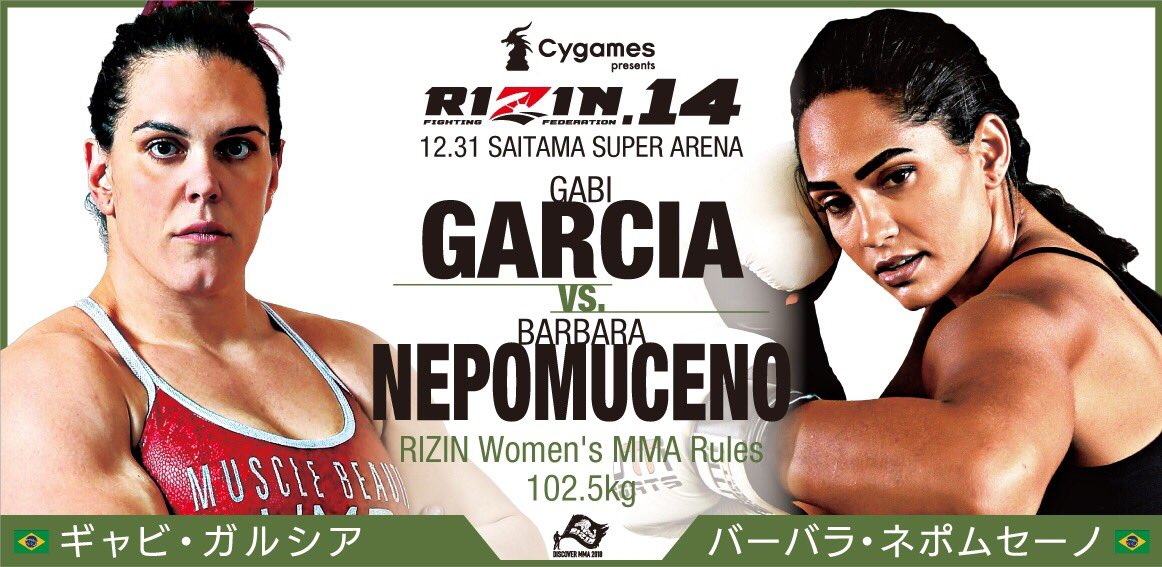 Rizin 14 - Floyd Mayweather vs Nasukawa - December 31 (OFFICIAL DISCUSSION) - Page 4 DuQih7gVYAACS2z