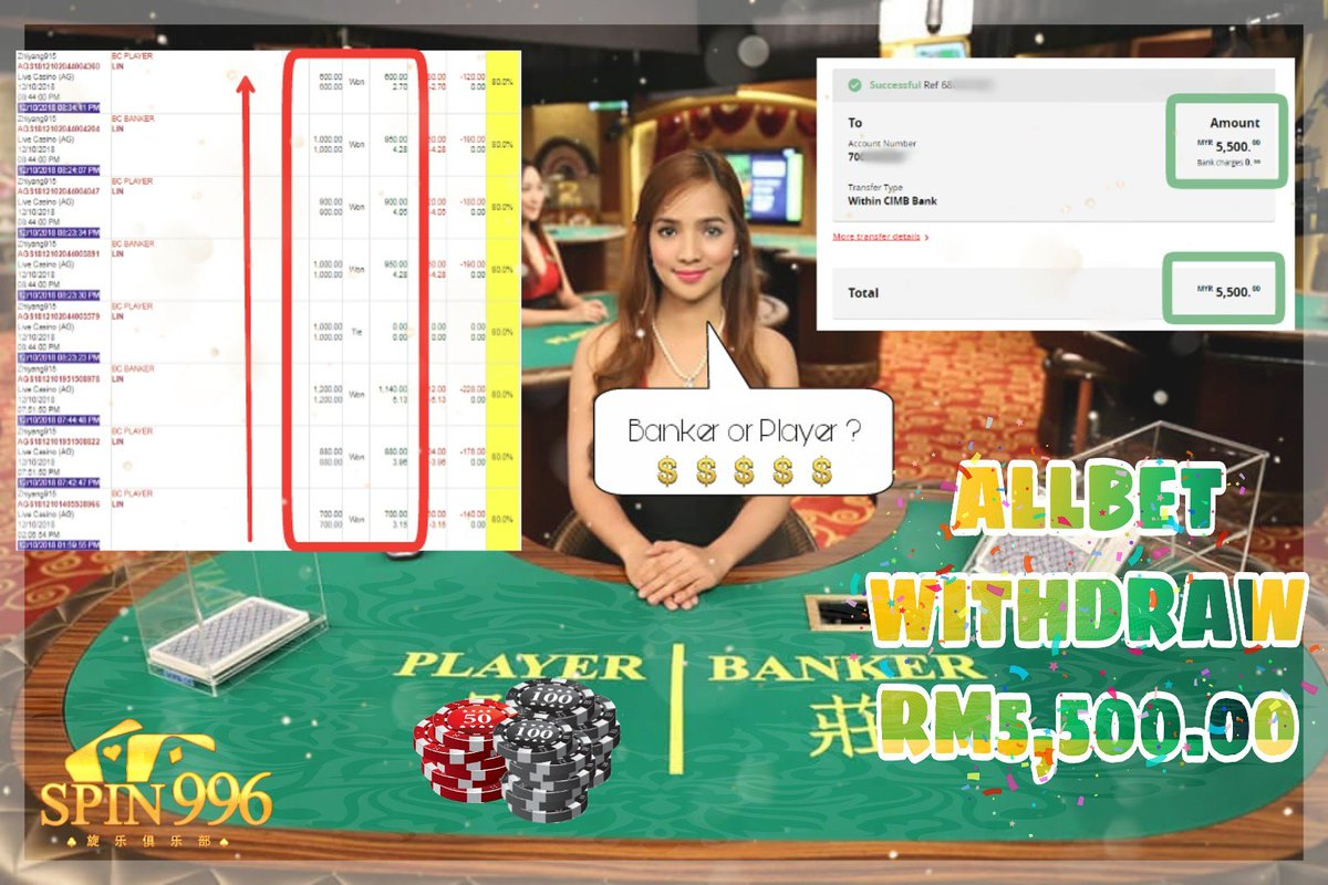 online casino bonus no deposit uk