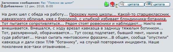 В Крыму оккупанты перешли от методичных репрессий к устрашению всех и каждого, – Климкин - Цензор.НЕТ 7413