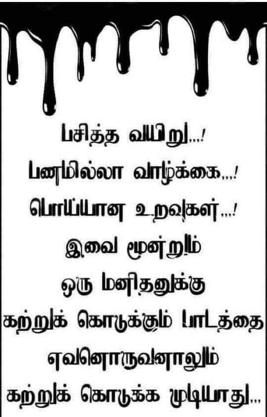Yes true #TamilQuotes #besttamilquotes #quotes #Quote<br>http://pic.twitter.com/RpbZddNOZL