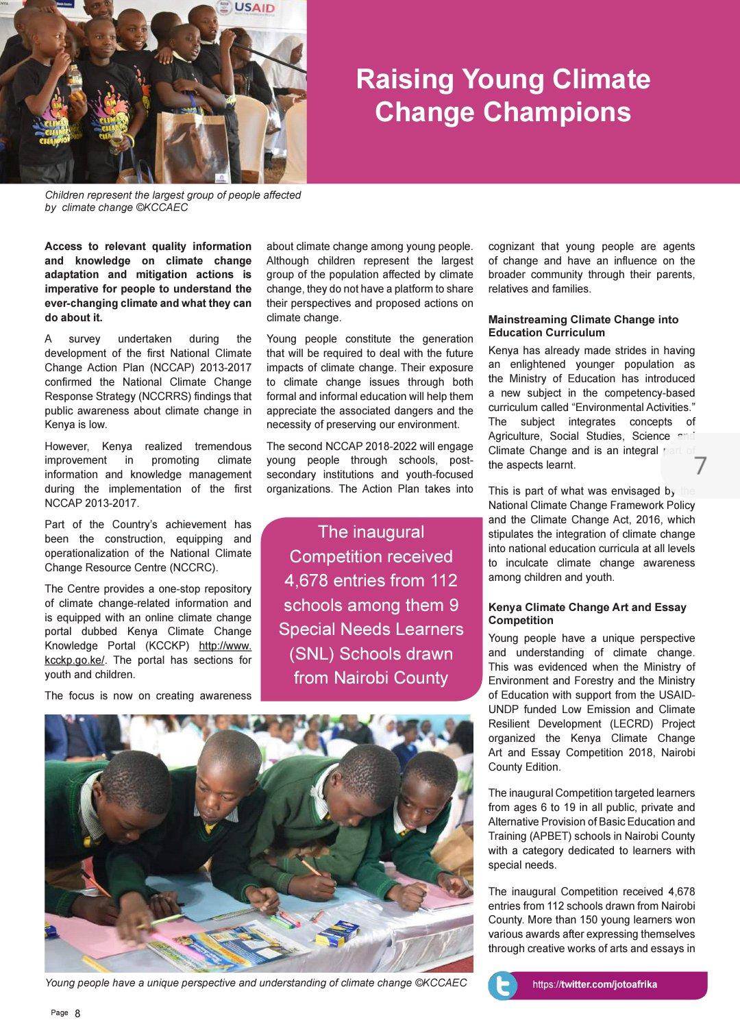 special education essay sample