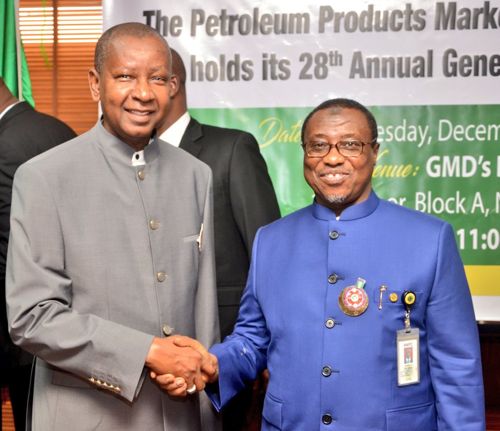 Abule-Egba Pipeline Fire: NNPC Assures of Adequate Supplies of Petroleum Products