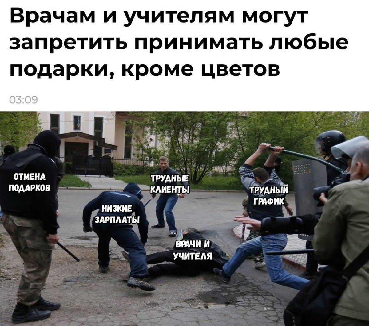 #ШалькеЛоко
