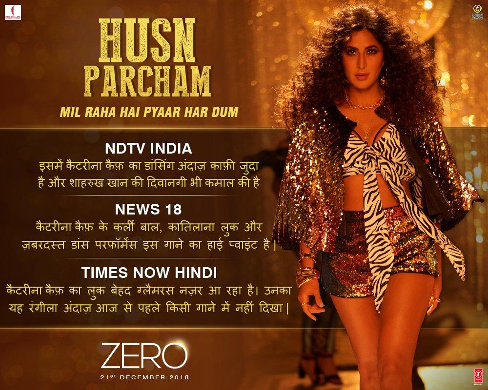 Iss #HusnParcham se ho gaya hai sab ko pyaar, har koi kar raha hai Babita ka deedar! Watch the full song now:     #KatrinaKaif @ndtvindia @News18India @TimesNowHindi