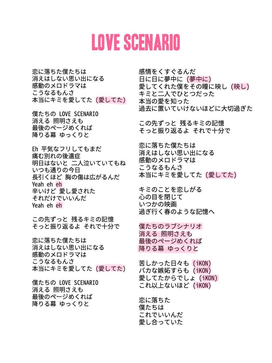 韓国 語 シナリオ