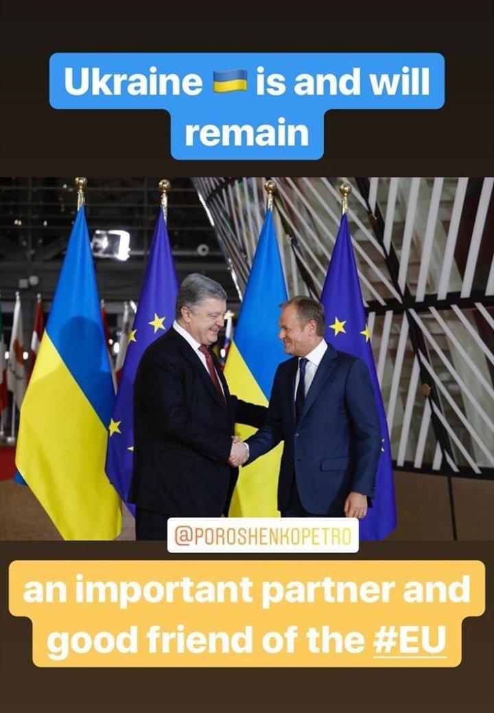 #EUCO Latest News Trends Updates Images - janskowronski