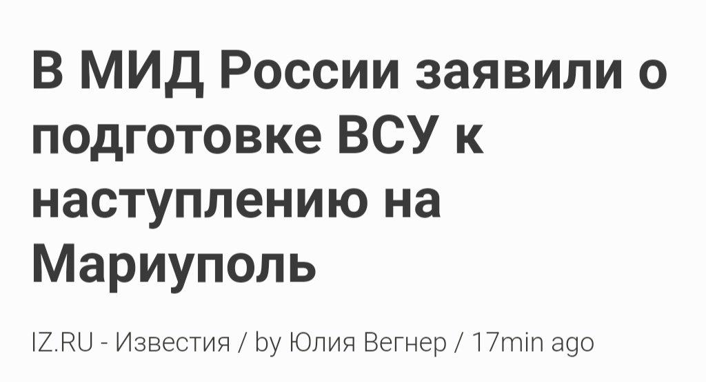 """В МИД РФ распускают слухи, что Украина готовит """"наступление"""" на Донбассе - Цензор.НЕТ 5771"""