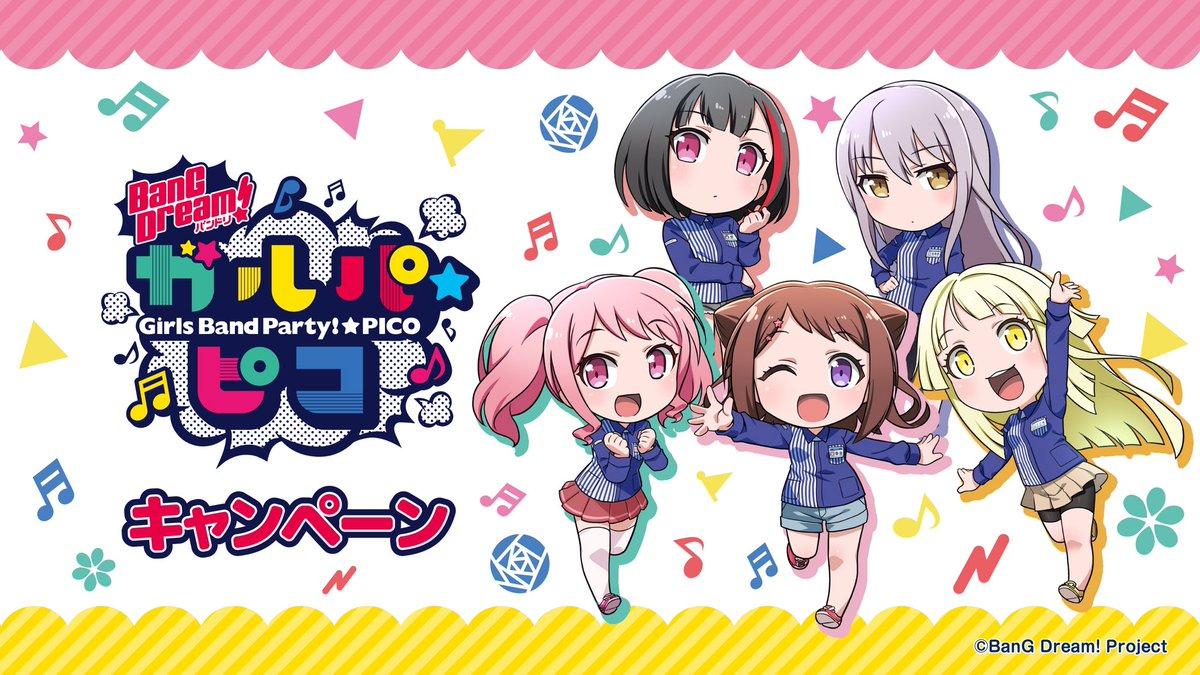 × WEGO Clear File Ran Moca Kaoru Lisa Chisato... Girls Band Party BanG Dream