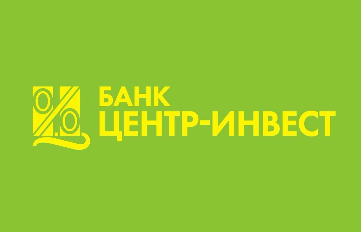 логотип банк центр инвест картинка лучшими