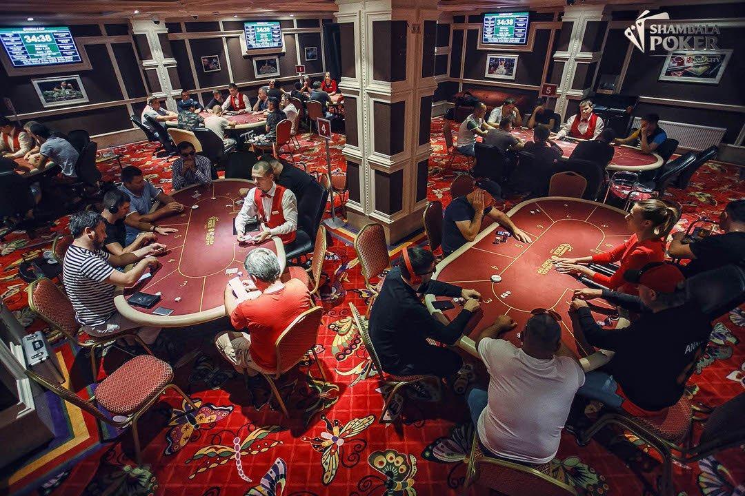 официальный сайт казино шамбала концерты 2018