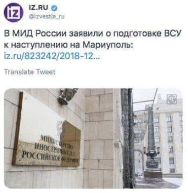 """У МЗС РФ поширюють чутки, що Україна готує """"наступ"""" на Донбасі - Цензор.НЕТ 4269"""