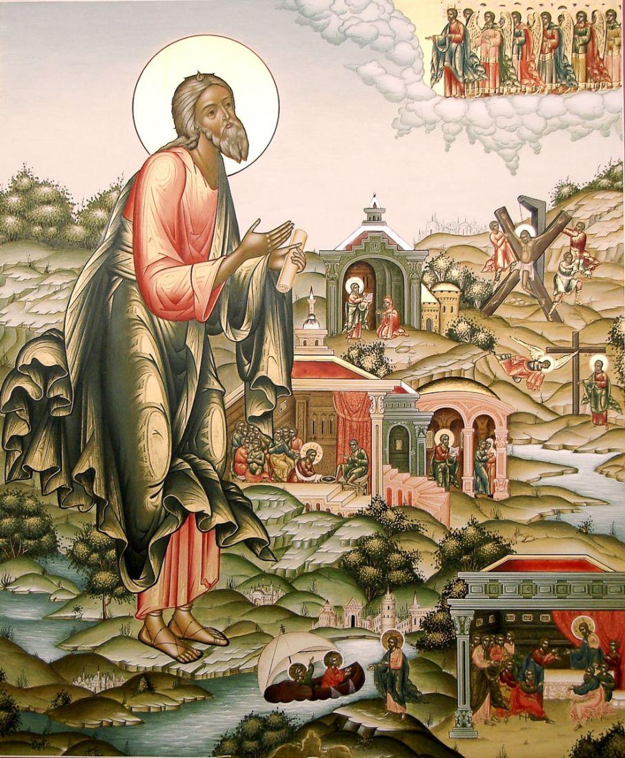 Картинки с апостолом андреем, днем
