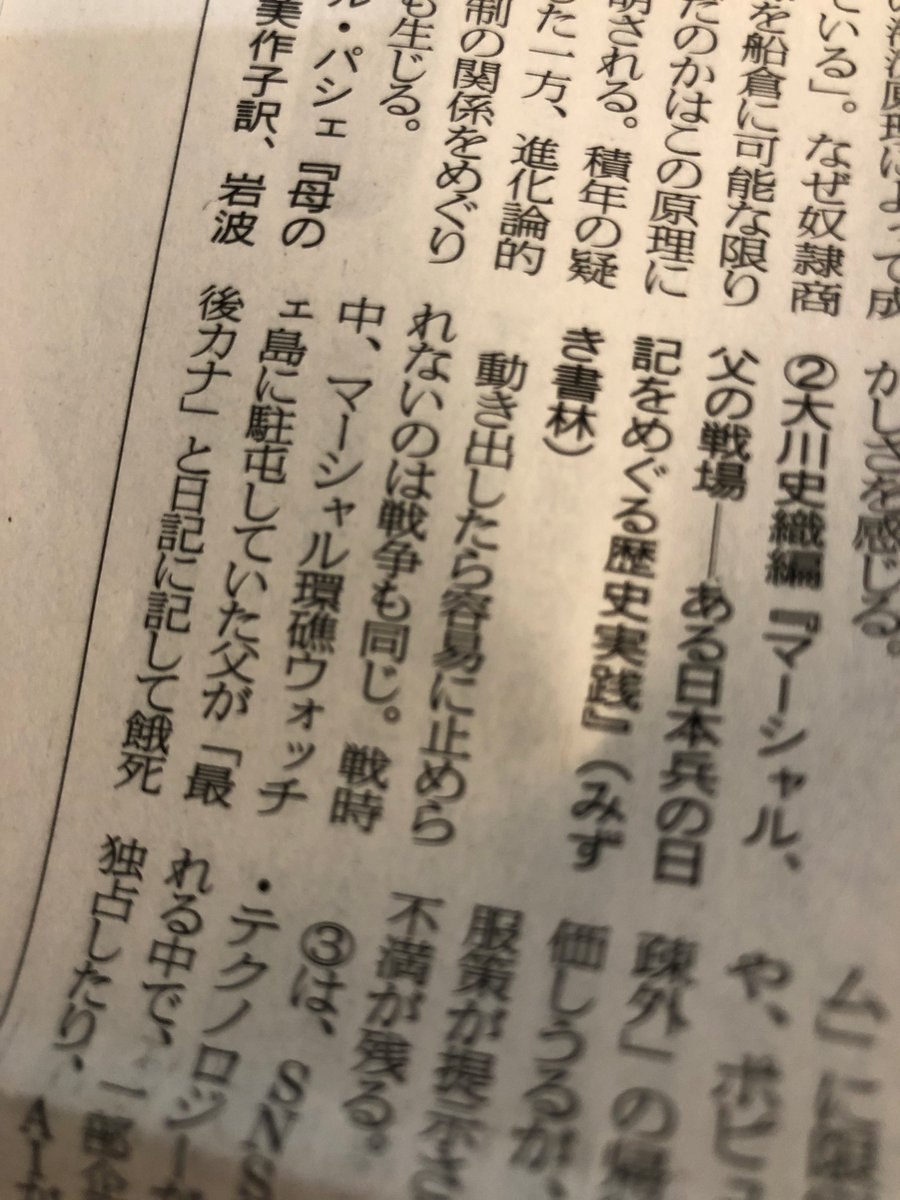 勉誠出版03 (@bensey03)   Twitt...