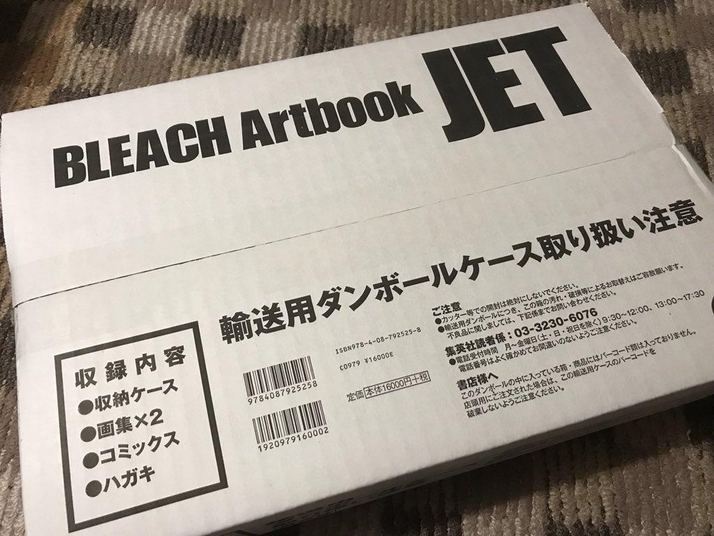 BLEACHイラスト集 JETに関する画像5