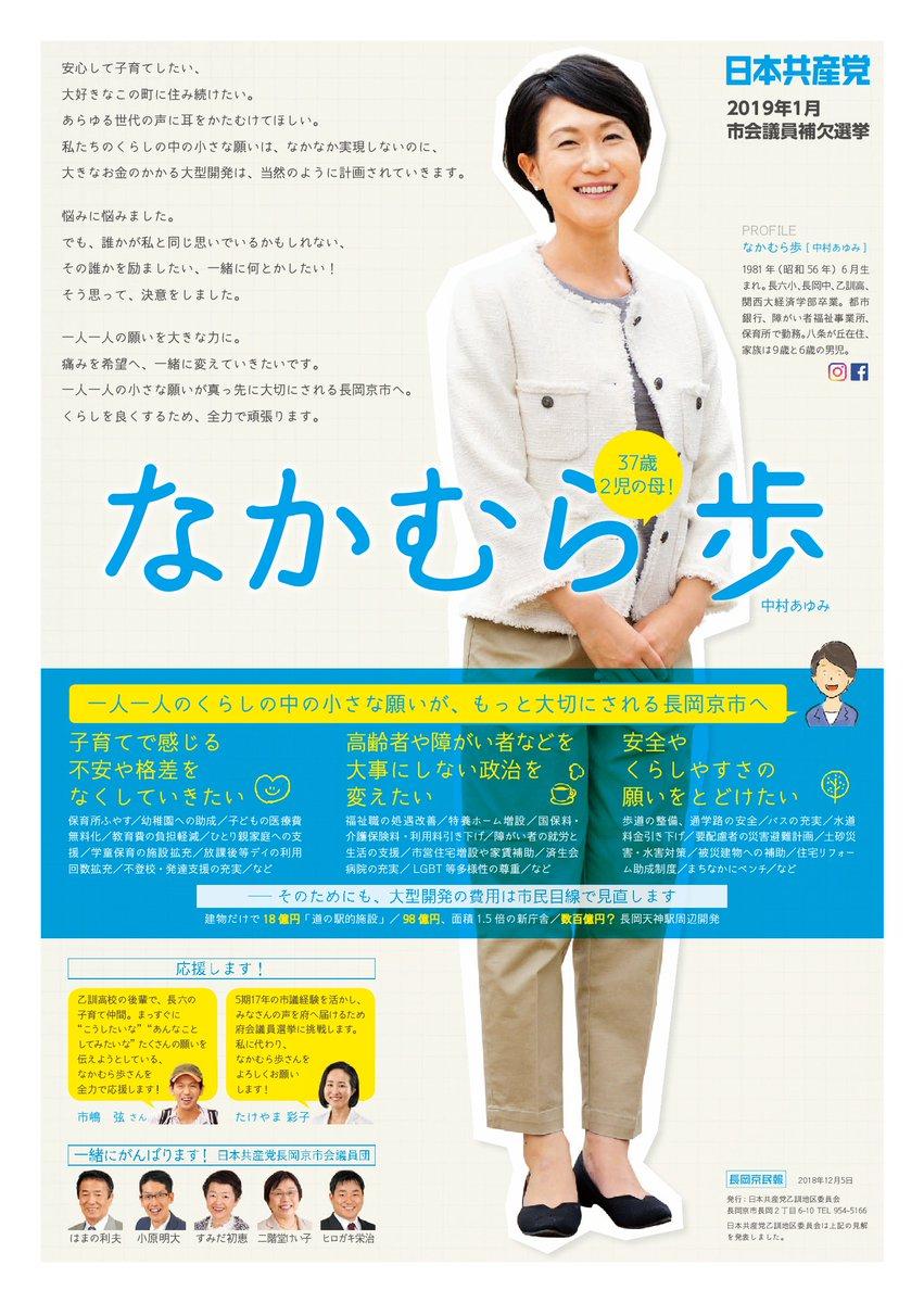 JCP京都(スタッフ版) on Twitt...