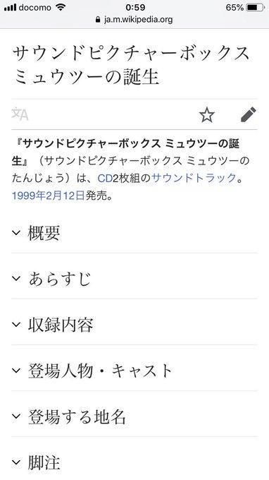 犬山犬子のポケモンアワー』の評...