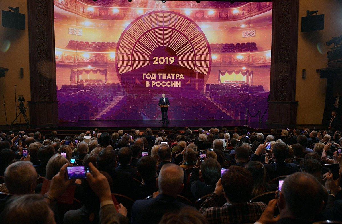 #Ярославль: Открытие Года театра в России https://t.co/8Cxnam3lV3