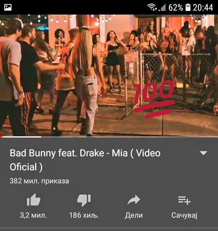 Am I the only one who just know noticed @jakepaul in Drake&#39;s and bad bunny&#39;s song &quot;mia&quot;  I see ya Jakey <br>http://pic.twitter.com/MBFWjRbAdI