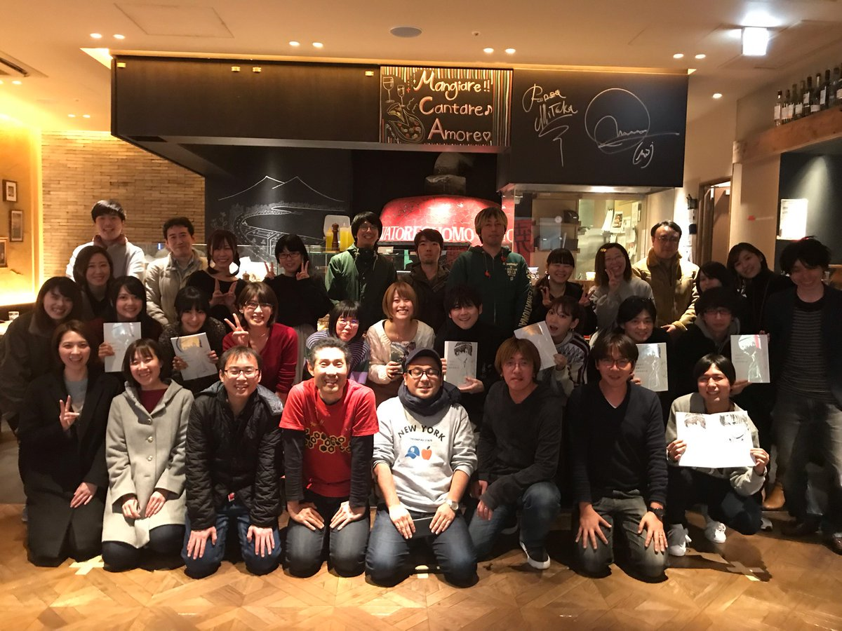 WIT Studio end of year party (Attack on Titan staff and voice actors/actresses) <br>http://pic.twitter.com/ApJsGfVmi4