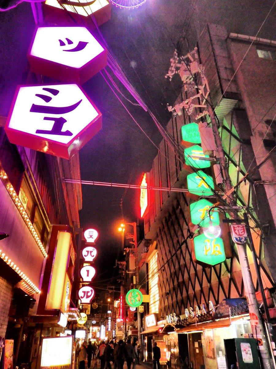 キャバレー 大阪